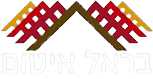 בראל – איטום גגות – יריעות ביטומניות